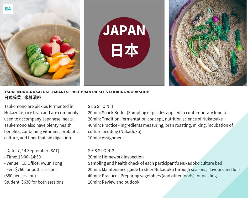 cultural lab organising a series of intercultural exchange activities for students