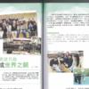 Hong Kong Social Enterprise Challenge featuring ICE