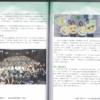 Hong Kong Social Enterprise Challenge featuring ICE (2)