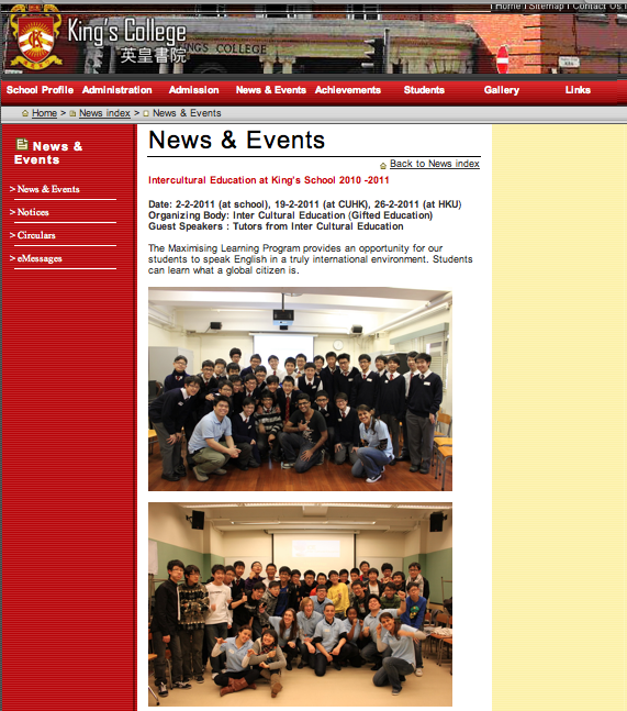 King\'s College newsevent