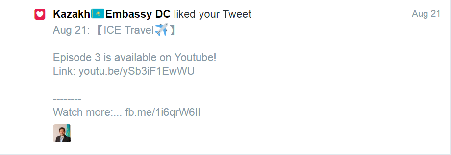 The Kazakh Embassy DC liked ICE\'s tweet