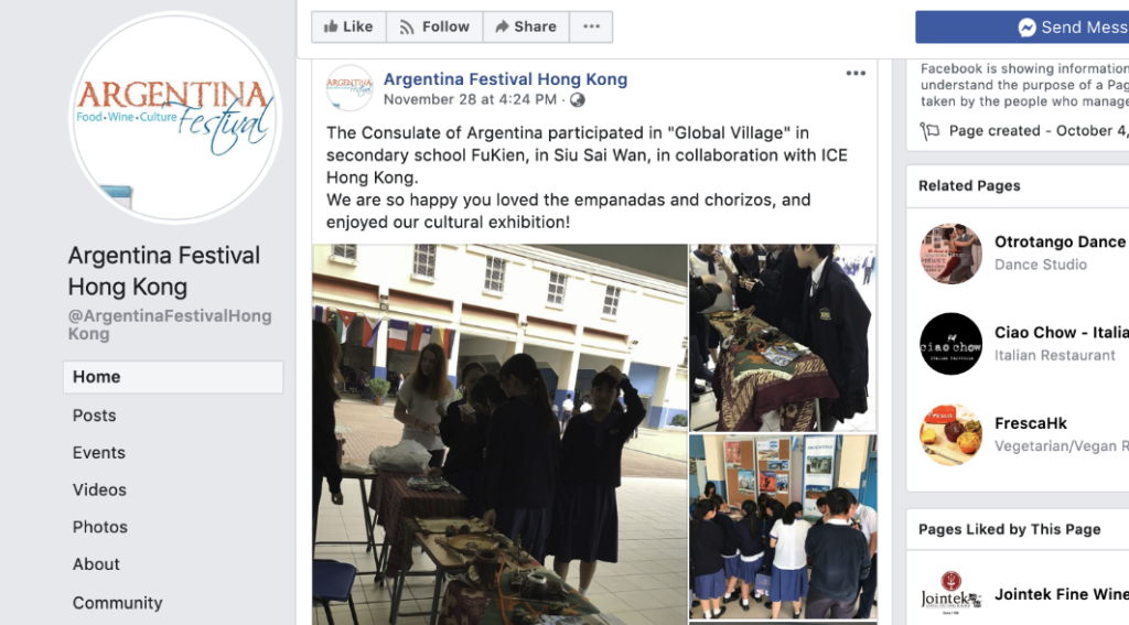 Collaborating with the Argentina Consulate for Argentina Month 2019